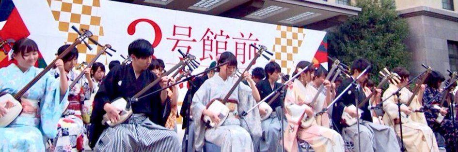 私たち三津巴は、津軽三味線を楽しむことをモットーに活動している早稲田大学公認のサークルです。今回は2年生12名による迫力ある演奏をお楽しみ下さい。 […]